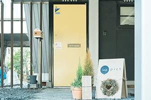 栃木県宇都宮市のフォトスタジオ、イマピクトの玄関スペース
