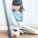 ゆらちゃん5歳、絵本を読む