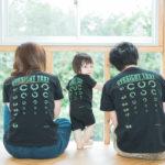 1歳バースデー!家族写真、みんなでお揃いコーデ - 宇都宮のフォトスタジオ イマピクトで