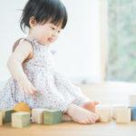 1歳バースデー!積み木で遊ぶ - 宇都宮のフォトスタジオ イマピクトで