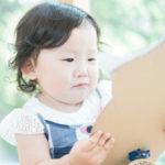 1歳バースデー撮影、渋い表情で! - 宇都宮のフォトスタジオ イマピクトで