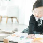 1歳バースデーフォト - 宇都宮のフォトスタジオ イマピクト