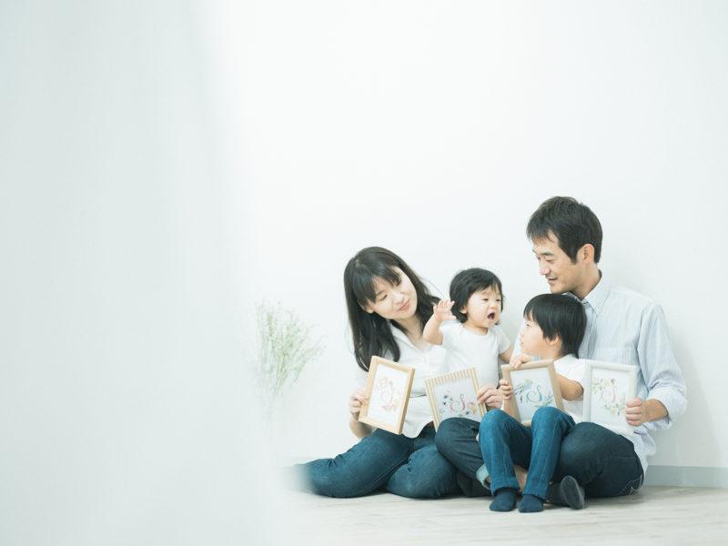 1歳バースデーフォト、しゅんぺいくん!家族写真