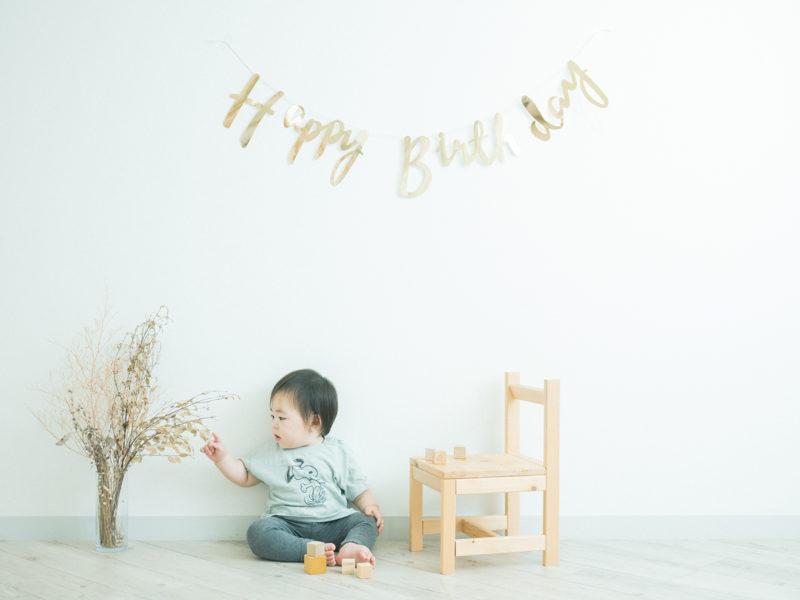 1歳バースデーフォト、りゅうちゃん!お洒落なガーランド