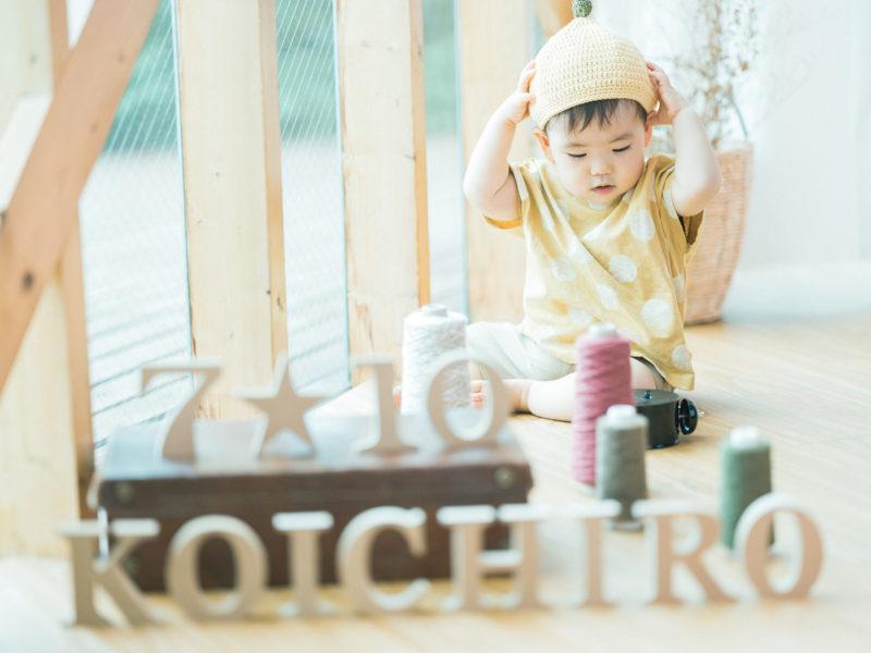 1歳バースデーフォト、こうちゃん!可愛い帽子
