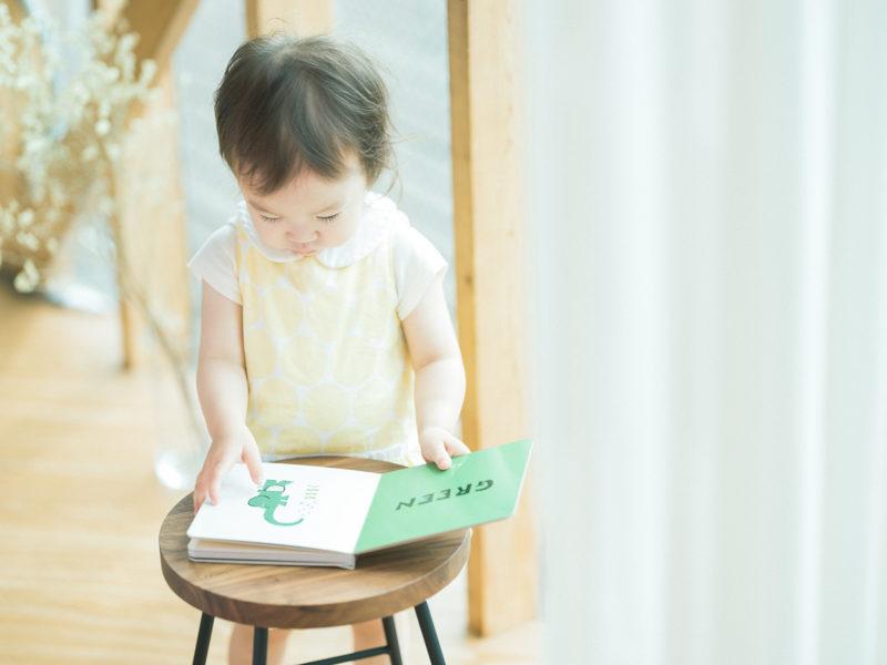 2歳バースデーフォト、あおいちゃん!絵本