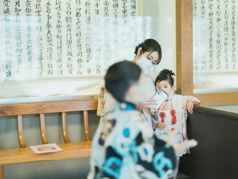 日光二荒山神社、七五三ロケ!5歳七五三こうたろうくん、3歳七五三ほのかちゃん、ご祈祷待ち