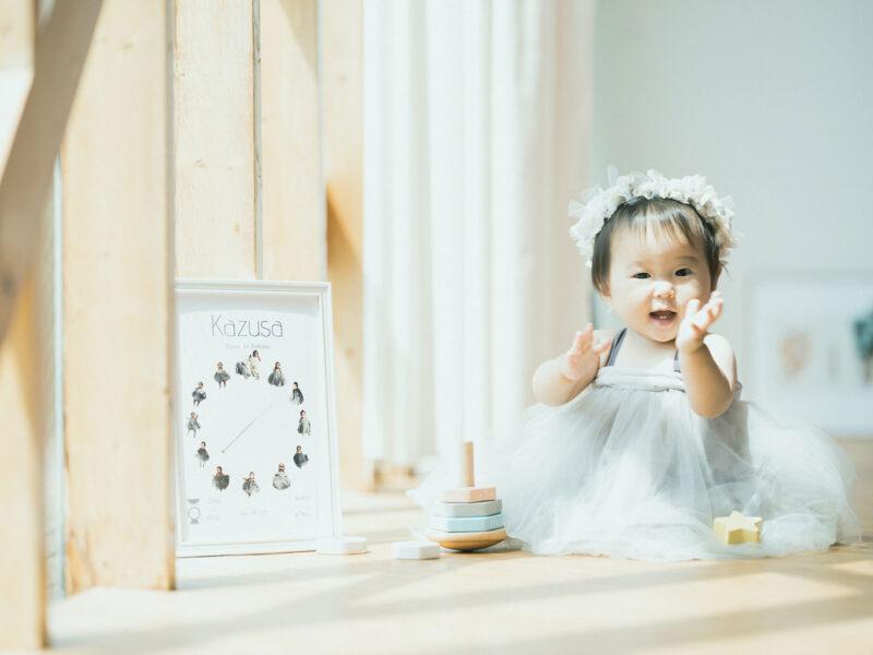 1歳バースデーフォト、かずさちゃん!ワンピース